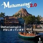 maihamazing2