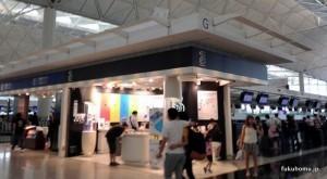 香港国際空港の携帯キャリアショップ。気軽にSIMが買えます。